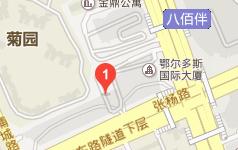 浦东八佰伴店